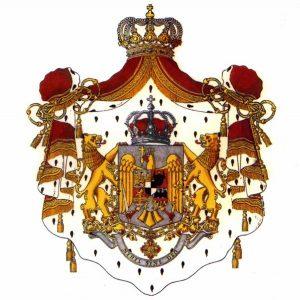 Stema Regală mare